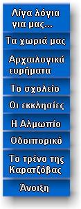 цМЫЯъСТЕ ЛАР